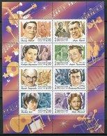 Russie ** N° 6435 à 6442 - Chanteurs Populaires - 1992-.... Föderation