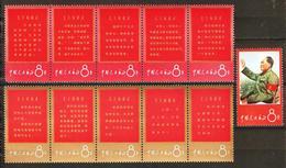 CHINE Mi 966-976 **/MNH 2 Bandes De 5 Non Pliées Mi 2009/10 2'600 EUR - Unused Stamps