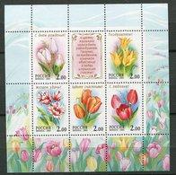Russie** N° 6546 à 6550 - Tulipes - Fleurs - Neufs
