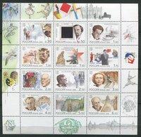Russie** N° 6497 à 6508 - Cultures - 1992-.... Föderation