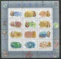 Russie** N° 6473 à 6484 - Sciences - 1992-.... Föderation