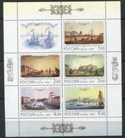 Russie** N° 6555 à 6559 - An. De St Pétersbourg - 1992-.... Föderation