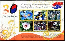 XE0521 Bhutan 2017 And South Korea's Friendly Flag Dance Flower Temple S/S MNH - Bhutan