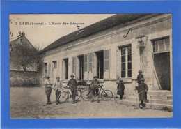 89 YONNE - LAIN L'école Des Garçons, Peu Courante - France