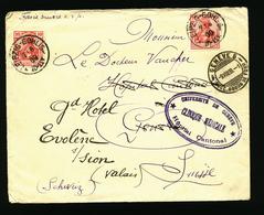 A5554) DR Brief Leipzig 7.8.09 A. Genfer Universität - Deutschland