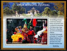 XE0525 Bhutan 2016 Buddhist Festival S/SMNH - Bhutan