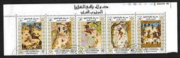 ADEN(ETAT D'UPPERYAFA) ARABIE DU SUD 50A-54A 0/USED - Arabie Saoudite