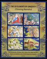 XE0535 Bhutan 2017 Buddhist Six Longevity Symbolism S/S MNH - Bhutan