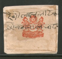 India Fiscal Shahpura State 1An Type 15 KM 152 Court Fee Revenue Stamp # 4234 - India