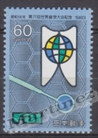 Japan - Japon 1983 Yvert 1468, 71st Dentist World Congress - MNH - 1926-89 Emperador Hirohito (Era Showa)