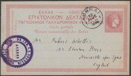 Greece - Red Hermes 10 Lepta Postal Stationery, 1896 - Dr Junior C S Socolis Philatelist - Postal Stationery