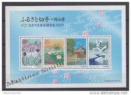Japan - Japon 2000 Yvert BF 168, Phila Nippon '01, Philatelic Exposition - Miniature Sheet - MNH - Blocks & Sheetlets