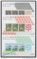 Japan - Japon 1992 Yvert BF 139-41, Regional Stamps - Miniature Sheet - MNH - Blocks & Sheetlets