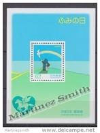 Japan - Japon 1993 Yvert BF 147, Writing Letter Day - Miniature Sheet - MNH - Blocks & Sheetlets