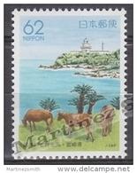 Japan - Japon 1991 Yvert 1937, Regional Stamp Miyazaki - MNH - Nuevos