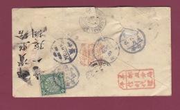CHINE -  250618 -  Lettre  Affranchie à 10 Cts Pour SAIGON CANTON Nombreux Cachets 1907 - Covers & Documents
