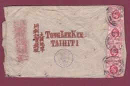 HONG KONG -  250618 -  Lettre  Affranchie à 4 X 4 Cts Pour TAIHITI  PAPEETE 1910  VICTORIA - Hong Kong (...-1997)