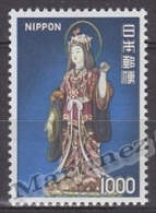 Japan - Japon 1975 Yvert 1154, Definitive, Kissho Divinity - MNH - 1926-89 Emperor Hirohito (Showa Era)