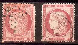 JOLI LOT 2 CERES N°57 80c Rose Oblitéré CàD & ETOILE N°24 Cote 30 Minimum - 1871-1875 Cérès