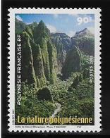 Polynésie N°636 - Neuf ** Sans Charnière - Superbe - French Polynesia