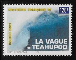 Polynésie N°643 - Neuf ** Sans Charnière - Superbe - French Polynesia