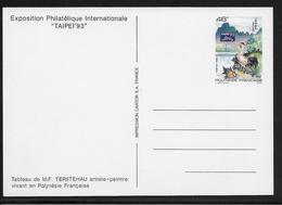 Polynésie Entier Postal 2 - CP - Postal Stationery