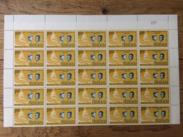 Togo Togolaise 1962, John F. Kennedy Sylvanus Olympio United States Capitol **, MNH, Compleet Sheet - Togo (1960-...)