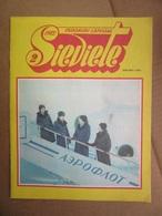 "AEROFLOT  On Cover Magazine "" Woman ""    USSR  LATVIA / LETTLAND 1982 - Transporto"