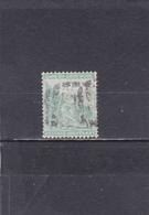 Cap De Bonne Espérance Oblitéré  1885-94  N° 38     Espérance - Afrique Du Sud (1961-...)