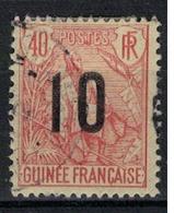 GUINEE          N°  YVERT     61  ( 7 )    OBLITERE       ( O   3/32 ) - Guinée Française (1892-1944)