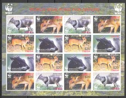 H118 !!! IMPERFORATE LIBERIA WWF FAUNA ANIMALS DUIKER 1SH MNH - Other