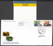 India  2017  Birds  India - Papua New Guinea  Joint Issue  2v  KANPUR  FDC   #  07624   D  Inde Indien - FDC