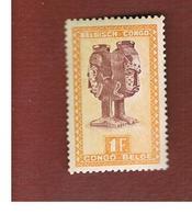 CONGO BELGA (BELGIAN CONGO) -   SG 273  -   1947 DOUBLE MASK  - MINT** - Collections