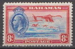 Bahamas MH Stamp - Flamingo