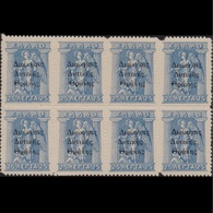 GREECE 1920 THRACE ADMINISTRATION  25 LEPTA STAMP IN MNH BLOCK OF 8 OVERPRINTED - Thrace