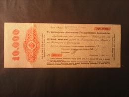 1 Billet RUSSE 1918-10.000 Roubles - Aandelen