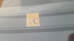 LOT 403885 TIMBRE DE FRANCE NEUF* N°111 - Paketmarken