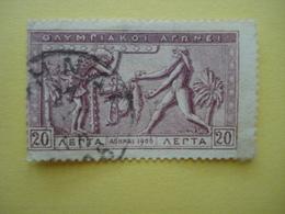 Grèce - Jeux Olympiques D'Athene  Oblitéré - Oblitérés