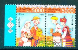 TH Belarus 2012 Europa Visit 2v Se-ten Used - Europa-CEPT