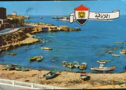 Syria - Postcard Written 1978,used - Latakia -  The Harbour  - 2/scans - Siria