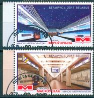 Belarus 2017 Subway Metro Set 2v Used - Belarus