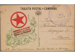 SPANISH CIVIL WAR - Republican Issues