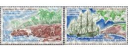 Ref. 368424 * MNH * - BENIN. 1979. 200th ANNIVERSARY OF THE DEATH OF JAMES COOK . 200 ANIVERSARIO DE LA MUERTE DE JAMES  - Ships