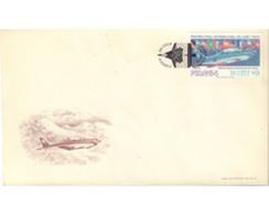 Ref. 578361 * MNH * - CHILE. 1984. TERCERA FERIA INTERNACIONAL DEL AIRE - Chile