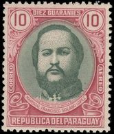 Paraguay 1947 Marshal Francisco Lopez 10g Fine Unmounted Mint. - Paraguay