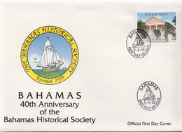 Bahamas Stamp On FDC - Museums