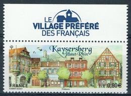 France, Kaysersberg, Alsace (northeastern France), 2018, MNH VF - Unused Stamps