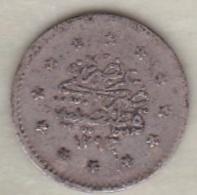 Turquie , 1 Kurush AH 1293 Year 11 Abdul Hamid II, En Argent ,KM# 735 - Türkei