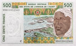 West African States 500 Francs, P-310Cj (1999) UNC - BURKINA FASO - West African States