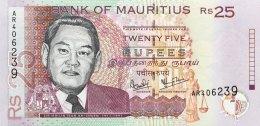 Mauritius 25 Rupees, P-49a (1999) UNC - Mauritius